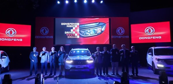 Dongfeng Brand Night held recently in Peru
