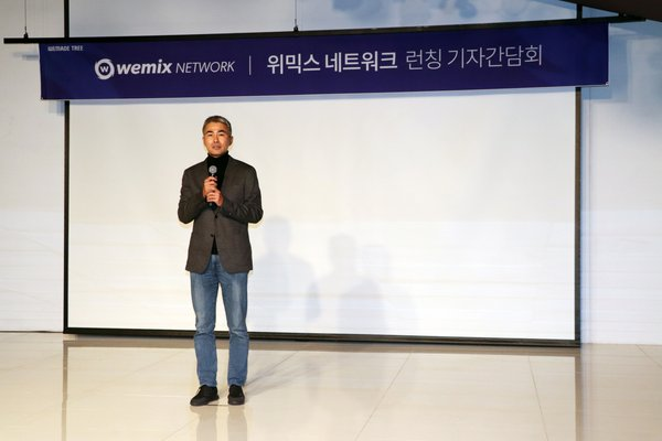 Henry Chang, CEO of Wemade Co., Ltd, announcing the launch of WEMIX Network
