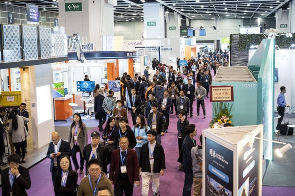 The CIExpo attracted over 23,800 visitors and 228 exhibitors from 15 countries and regions to participate