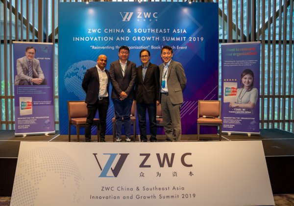 From left to right: Joji Philip, Forrest Li, Arthur Yeung, Patrick Cheung Photo Credits:ZWC Partners