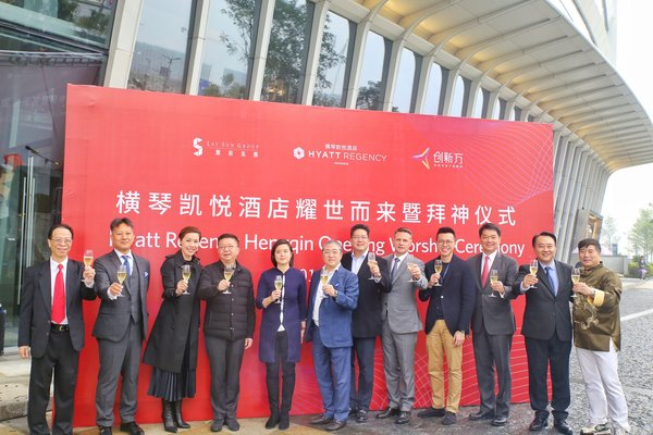 Hyatt Regency Hengqin opening worship ceremony