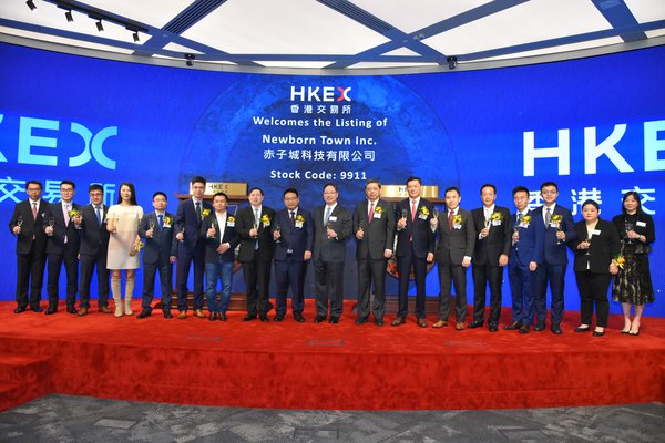 China's AI information distributor Newborn Town 1441 times oversubscribed lands on HKEX Main Board.