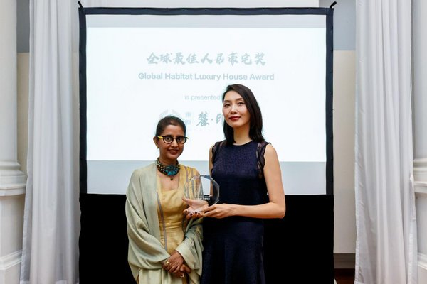 "Dong Yuan Chang Sha ""Mountain Impress"", was awarded the title: as ""Global Habitat Luxury House Award"""