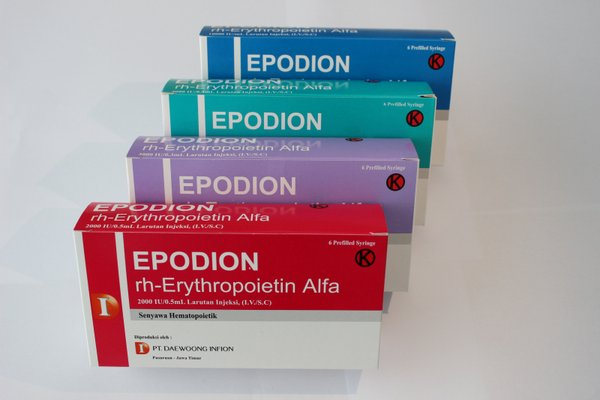World's First Halal certification for Biopharmaceutical Product derived from Animal Cells, 'Epodion'