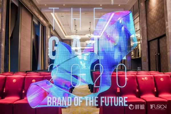 THE GALA 2020-Brand of the Future