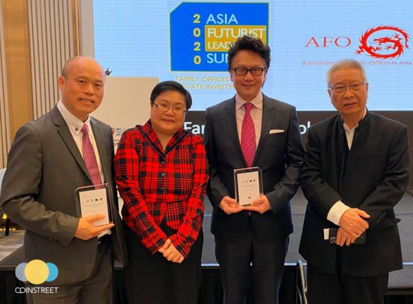 From left : Prof. Spencer Li - Independent Director of Coinstreet Partners, Ms. Eva Law - Founder and Chairman of the Association of Family Offices in Asia, Mr. Samson Lee - Founder and CEO of Coinstreet Partners, Mr. Chan Heng Fai - Chairman of Coinstreet Partners; at the Asia Futurist Leadership Award Gala.