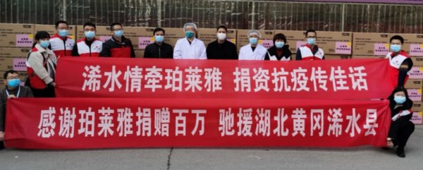 Medical supplies delivered to the 2nd People's Hospital of Xishui