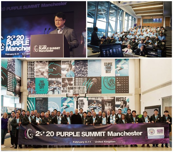 Nexen Tire's 2020 PURPLE SUMMIT Manchester was attended by more than 70 invitees.