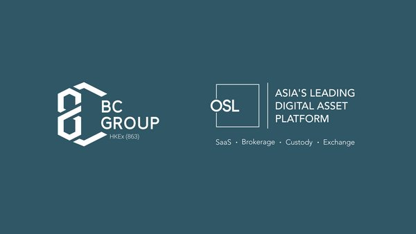 Hong Kong SFC Issues Approval-in-Principle to OSL for Virtual Asset Automated Trading and Brokerage Licenses