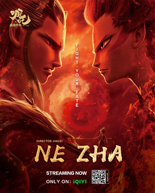 "iQIYI Launches Chinese Animated Blockbuster ""Nezha"" Exclusively Across Nine Southeast Asian Countries"