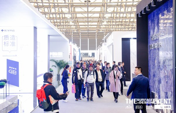 SURFACES China 2020为企业创造新机遇