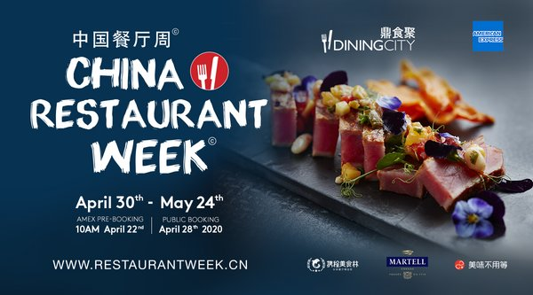 China Restaurant Week Spring 2020 The Year's Highly Anticipated Dining Celebration Is Back with Over 500 Hot Restaurants