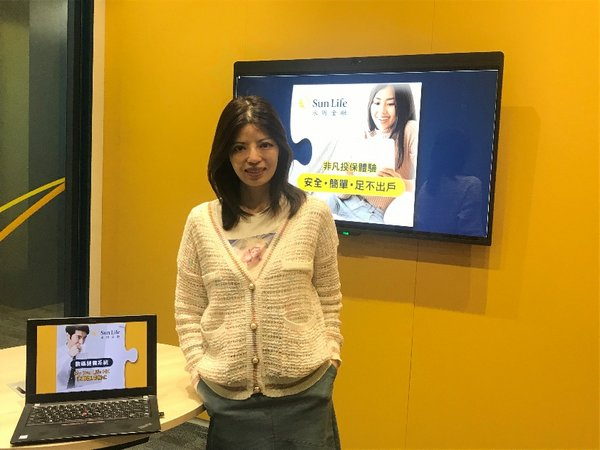 Sun Life Hong Kong launches a new digital sales system through which clients can purchase designated insurance products, side by side remotely with the Company's advisors.