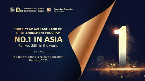 ACEM ranks No.28 and No.29 in 2020 FT Global Executive Education Ranking in terms of open courses
