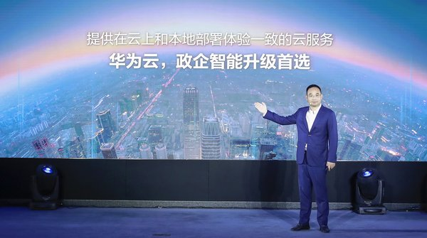 Mr. Zheng Yelai launching the HUAWEI CLOUD Stack for the government and enterprise