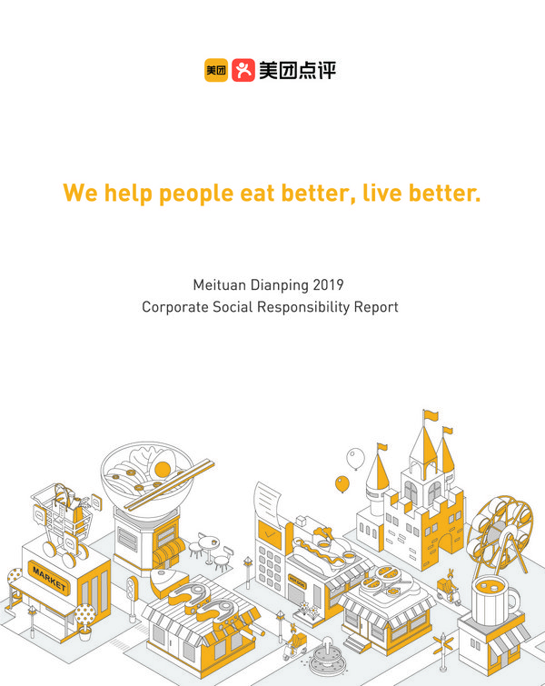 Meituan Dianping 2019 Corporate Social Responsibility Report