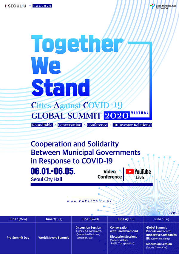 "Seoul Hosts ""Cities Against COVID-19"" Global Summit 2020"