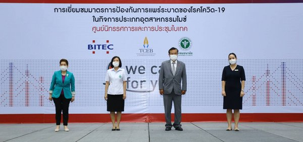 "THAI MICE VENUES EXHIBIT NEW HEALTH MEASURES TO STAGE ""NEW NORMAL"" BUSINESS EVENTS"