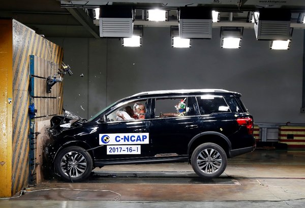 The GAC MOTOR GS8 receives a 5-star safety rating with an excellent performance of 57.7 points
