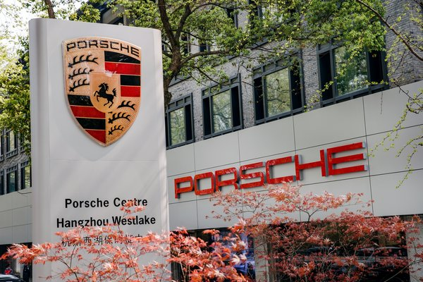 Porsche Centre Hangzhou Westlake took top honours for the second consecutive year, awarded the prestigious 'Dealer of the Year' title