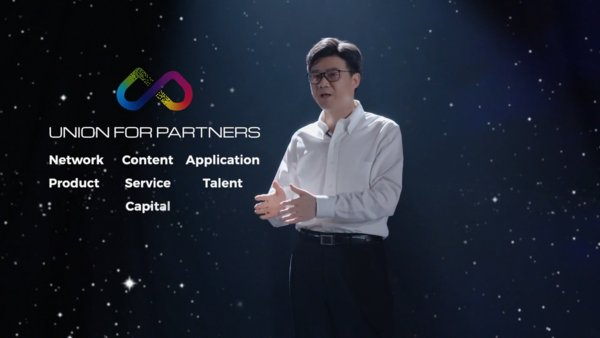 """China Unicom vice president He Biao delivered his keynote speech """"Accelerate the full digital transformation for the win-win 5G era"""" in China Unicom's 15th International Partners Meeting."""