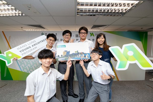 "The champion team in the ""Sketch Your Sky"" Creative Project, Sing Yin Secondary School, share their design concept with the audience and receive their prize during the live webcast."