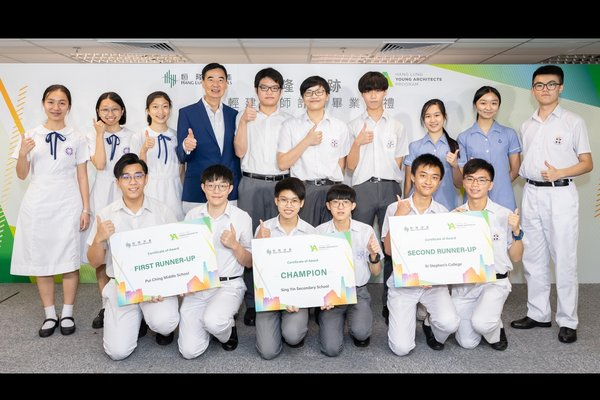 "Winning teams in the ""Sketch Your Sky"" Creative Project: (from left), the first runner-up, Pui Ching Middle School, the Champions, Sing Yin Secondary School, and the second runner-up, St Stephen's College."