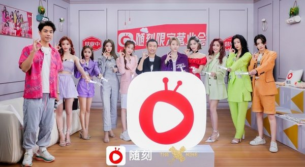 iQIYI Senior Vice President Ge Hong announced at the event that THE9 will serve as Suike's brand endorsers as the positive, confident, young idol group perfectly matches Suike's youthful and exciting platform image.