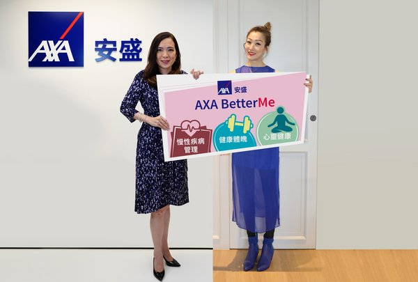 """AXA Hong Kong and Sammi always take public health and safety as our highest priority. To respect the social distancing policy, we cannot make the announcement in person, but Ms Andrea Wong, Chief Marketing and Customer Officer, AXA Hong Kong and Macau (left) and Ms Sammi Cheng, AXA Hong Kong's Brand Ambassador (right) are pleased to launch """"AXA BetterMe"""" from AXA's office and Sammi's home respectively, enabling people to enjoy this holistic platform for body and mind health."""