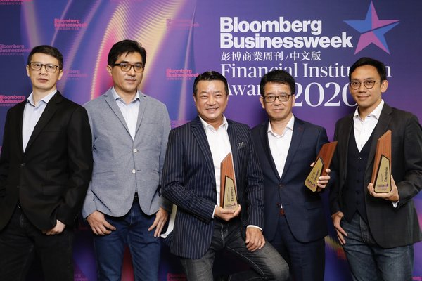 Blue has become one of the most awarded insurers at the Bloomberg Businessweek Financial Institution Awards 2020, winning a total of six awards.