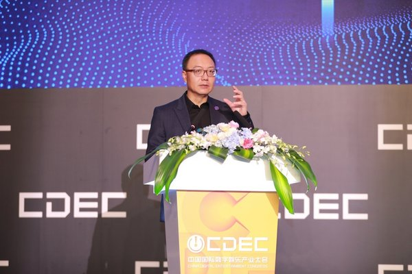 Perfect World CEO Xiao Hong delivers keynote speech