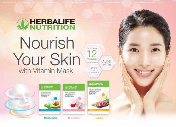 Herbalife Nutrition Vitamin Mask series comprises three variants to cater to different skin needs.