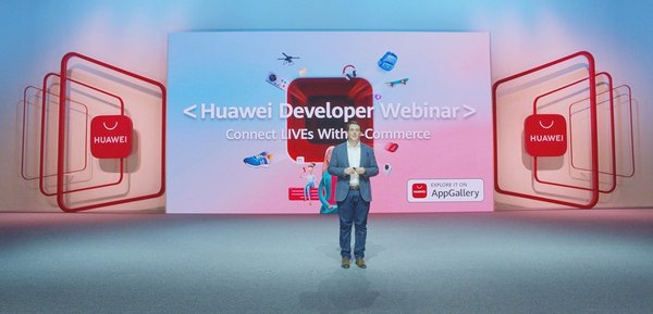 Huawei Developer Webinar: Connect LIVEs with E-commerce