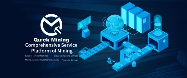 Quick Mining Comprehensive Service Platform of Mining