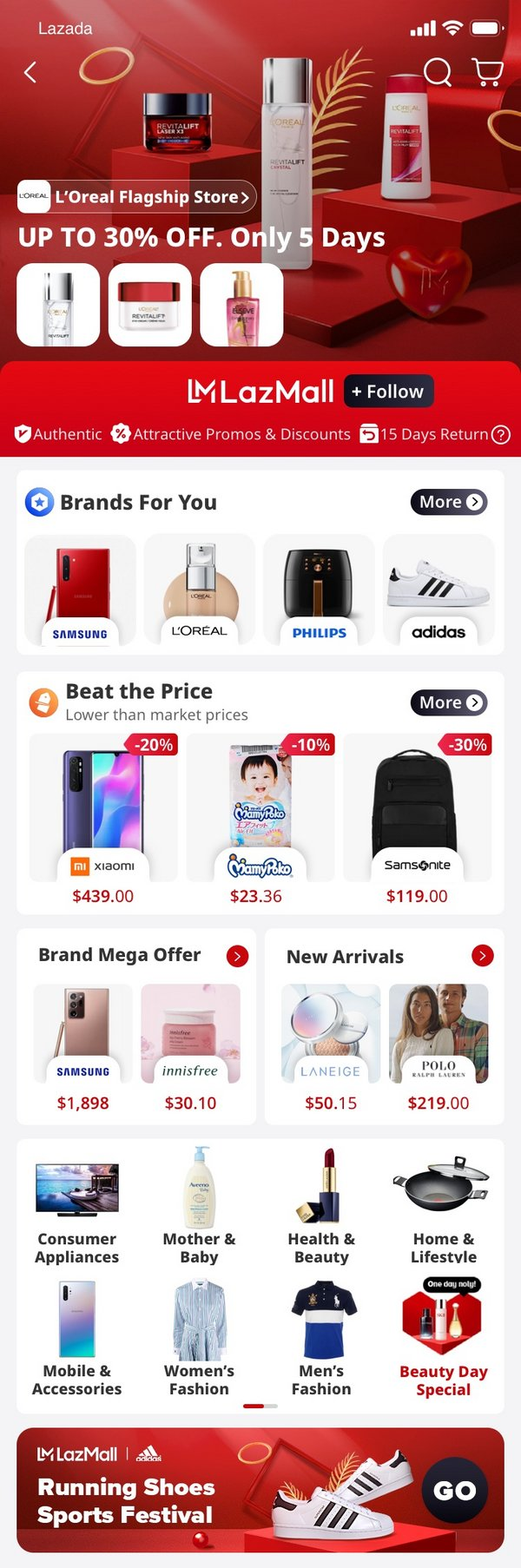 Lazada's LazMall unveils new features, including a new visual.