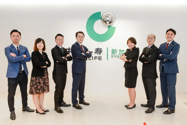 China Life Insurance (Singapore) Agency Department Team