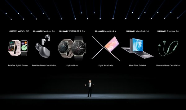Huawei Seamless AI Life Product Launch