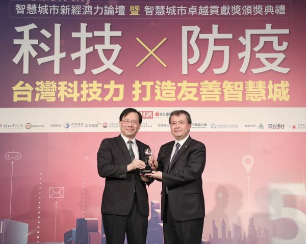 Taiwan's Vice Minister of Economic Affairs presents the award and takes photos with the winners. From Taiwan Smart City Association's website