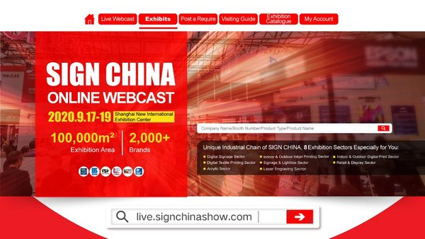 User interface of SIGN CHINA - Live