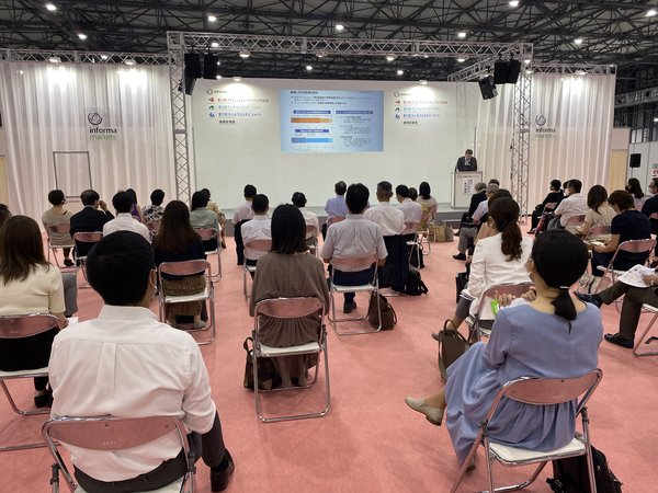Learning continues during Diet & Beauty Fair 2020 at Tokyo Big Sight Exhibition Center