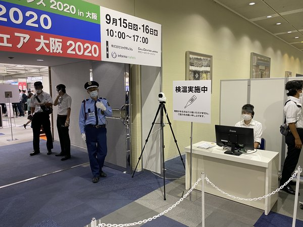 Thermal Checking Units setup at entrances provide secure event experience at Call Center Osaka 2020
