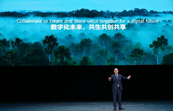 "At HUAWEI CONNECT 2020, Mr.Peng Zhongyang, Board Member, President of Enterprise BG, Huawei, delivered a keynote speech on the theme of ""Paradigm Shift for Greater Value"""