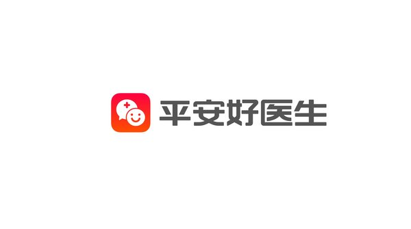 """Ping An Good Doctor launches """"Ping An Doctor Home"""" for Strategy + Product Dual Upgrade"""