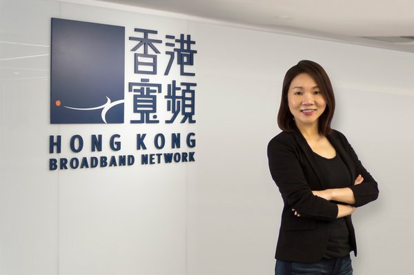 HKBN's newly promoted CEO – Residential Solutions, Elinor is set to accelerate the transformation of HKBN residential business.