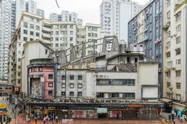 State Theatre, the last surviving movie palace in Hong Kong