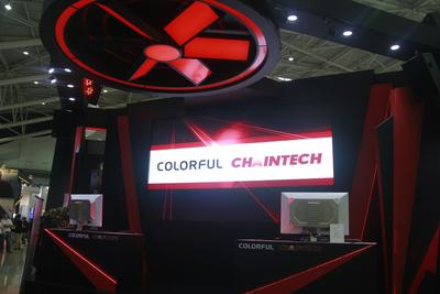Colorful Technology and Chaintech at the exhibition