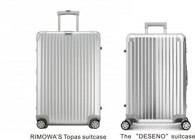 行李箱企業RIMOWA在其針對「Deseno」品牌擁有人的法律訴訟之中取得勝訴