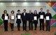 2016中国外商投资企业履行社会责任优秀案例颁奖典礼