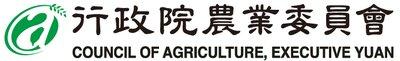 Taiwan Council of Agriculture (COA) Logo