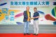 上图为TUV SUD大中华区商用产品服务部副总裁Robert Puto先生接受主办方致谢(右一为Robert Puto先生)